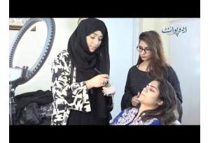 UrduPoint Brings Easy Makeup Tutorial, Makeup Tips For The Ladies