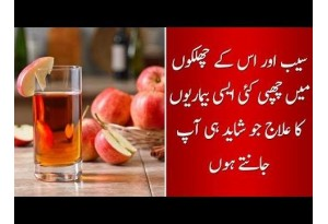 Find Out Health Benefits Of Apple And Its Juice