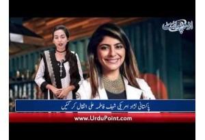 Renowned Chef Fatima Ali Passes Away Salman Khan Starrer Bharat's Trailer Released .......