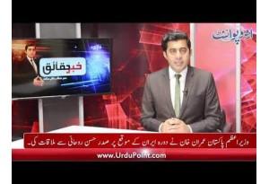 Watch Special Analysis On PM IK's Iran Visit