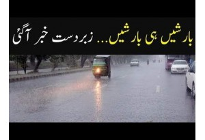 Heat Or Rain | What Comes In Next One Week? | Pakistan Weather Updates