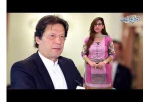 Why Do Imran Khan Want To Dissolve Assemblies?