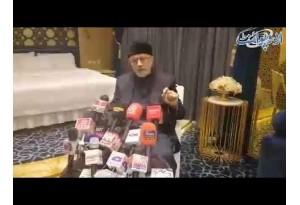 Tahir Ul Qadri Attends OIC Meeting On Speacial Invitation