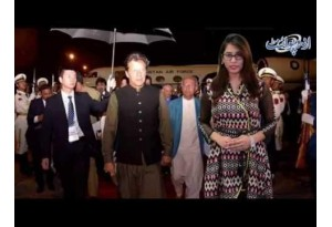 No Royal Greetings To Pakistan Prime Minister IK On His Arrival To China. Why? Details In The Video