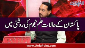 Famous Astrologist Shed Light On Current Affairs Of Pakistan