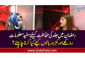Useful Information To Protect Skin In Ramadan, Exclusive Interview