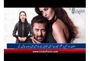 Salman & Katrina Getting Married? Sidharth Malhotra Speaks About Alia Bhatt