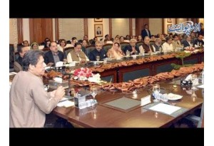 Govt. Announced To Form A New Ministry For Poverty Alleviation