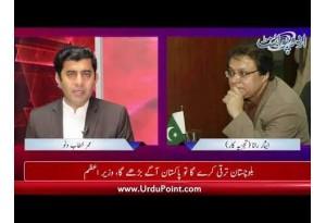 PM IK Makes Big Announcement For Baluchistan, Find Out Details