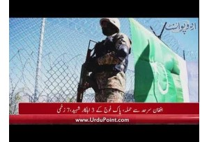 Labour Day In All Over The World, Dialogue Between IMF And Pakistan, Ban On Masood Azhar