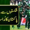 Shakistoon Se Be Haal Pakistan Ka Bora Saal Tamam