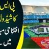 PSL 5 Ka Schedule Jari Iftetahi Mela Karachi Mein Sajey Ga