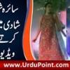 Syra Shehroz Ki Shadi Mein Raqs Karte Hue Video Viral