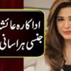 Actress Ayesha Omar Bhi Jinsi Hirasani Ka Shikaar