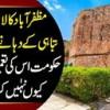 Muzaffarabad Ka Laal Qilah Tabahi Ke Dhanay Par Pohanch Gaya, Hukoomat Is Ki Taameer-o-murammat Kyun Nahi Kar Rahi