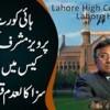 High Court Ka Bara Faisla - Pervez Musharraf Ko Ghaddari Case Mein Phansi Ki Saza Daine Wale Khasoosi Adalat Hi Kaladam Karar De Di Gayi