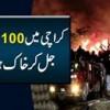 Karachi Mein 100 Jhopri Jal Kar Khaak Ho Gaeen Yeh Kon Log Thay Kitna Nuqsan Howa