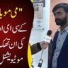 MeMobile Company K CEO Mohammad Irfan Ki Anthak Mehnat Ki Motivational Story