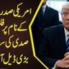 American Sadar Ne Peace K Naam Par Palestine Ko Sadi Ki Sab Se Bari Deal Offer Kar Di