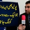 Polio Bhi Aisa Virus Hai Ju Aik Se Dosray Shakhs Ko Lag Jata Hai
