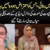 Humne Fake Video Nai Banai - Agar Hum Par Yakeen Nahi Tu Hume Unfollow Or Block Kar Do   Adil Rajput