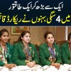 These 4 Sisters Have Won Medals In Heavy Weight Lifting | Twinkle Sisters