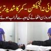 Na Dawai Na Injection - Bethne Ki Waja Se Hone Wala Kamar Dard Khatam - Physiotherapy For Back Pain