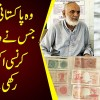 This Crazy Coin Collector From Okara Has Currency Worth More Than 17 Crores!