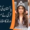 Meet Mrs. Pakistan World 2020 Ravish Zahid Thomas | Exclusive Interview