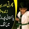 Meet Maqsood- A 10-Year-Old Kung Fu Fighter From Lahore