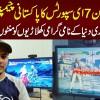 Meet Imran Khan- A Pakistani Who Is World Champion Of E-Game Taken 7