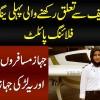 Meet Gul E Zahra-Youngest Female Pilot From Taunsa Sharif