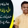 4 Foot Ke Chote Qad Wale Actor Se Funny Guftago | Salman Javaid Kodu