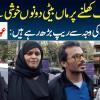TikTok Unbanned In Pakistan - Isay Bund Karo Please | Public Reaction On TikTok Unban