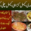 Camel Tandoori, Camel Karahi, Camel Khalifa - Pakistan's 1st Restaurant That Serves Camel Dishes