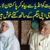 Bachpan Ki Mohabbat Ko India Se Bayah Kar Pakistan Lane Wale Baba Ji Se Miliye | Old Couple Love