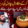 MBA Pass Sells Daal Chawal In Matka - Delicious Taste And Unique Style | No Plastic - Hygienic Food