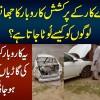 Major Fraud In Rent A Car Exposed -  Logo Ki Car Rent Pe Laga Kar Sale Ker Dete Hain