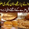 Appetizing Desi Nashta At Norani Restaurant – Johar Town Lahore | Maryam Ikram