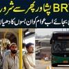 BRT Peshawar Phir Se Shuru - Hukumat Ki Bajaye Ab Awam Ko In Buses Ka Khayal Rakhna Hoga