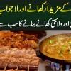 The Full Of Flavor Desi Food At Chokhat Restaurant – Khayaba E Amin | Maryam Ikram