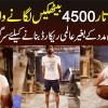 3 Ghente Non Stop 4500 Squat Lagane Wala Pakistani