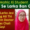 Mujhe Larko Jesi Feeling Ayi To Dr Ke Paas Chali Gayi, Larki Se Larka Banne Wale Student Ki Kahani