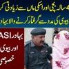 Kashmore Ka Brave Police ASI - Jisne Bachi Or Uski Maa Se Nazeba Harkat Karne Wale Ko Giraftar Kia
