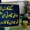 Most Hygienic & Delicious Cane Juice In Rahim Yar Khan | Watch The Latest Juice Machine They Use