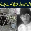 Haveli Lakha Ka Qatil Manhole