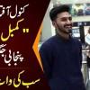 Naming Punjabi Movies With A Hilarious Twist | Kanwal Aftab's Punjabi Jugtein