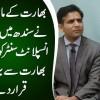 India K MayaNaz Doctor Ne Sindh Mein Muft Liver Transplant Center Ko Pakistan Ka India Se Bara Karnama Karar De Diya