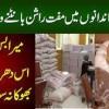 This Pakistani Distributed Rashan In 10000 Families - Allah Walay Trust