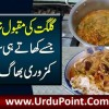 Healthy & Delicious 'Lagman' – One Of The Best Chinese Food In Gilgit